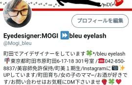 茂木Twitter
